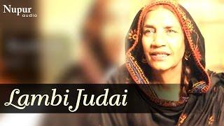 Lambi Judai - Reshma   Best Of Reshma   Nupur Audio