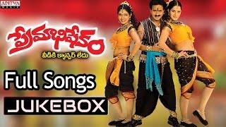 Premabhishekam Telugu Movie Songs Jukebox ll Venumadhav, Priya Mohan, Ruthika