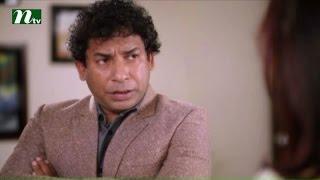 Bangla Natok - Shesh Bikeler Gan l Mosharof Karim, Tania, Saju l Episode 31 l Drama & Telefilm