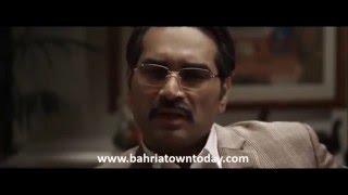 Best Pakistani Movie Maalik 2016