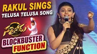 Rakul Sings Telusa Telusa Song at Sarrainodu Blockbuster Function || Allu Arjun, Catherine Tresa