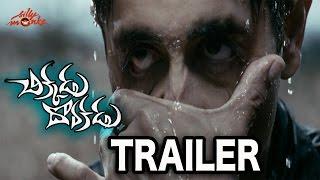 Siddarth 's Chikkadu Dorakadu Trailer - Lakshmi Menon - Jigarthanda Trailer