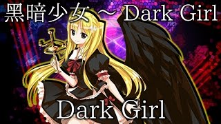 FDF Nix's Theme : Maiden of Darkness ~ Dark Girl