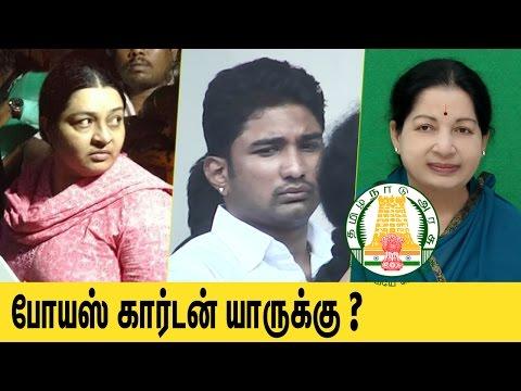 Who will inherit Jayalalitha's Poes Garden house?   Tamil Nadu Chief Minister Jayalalitha Death