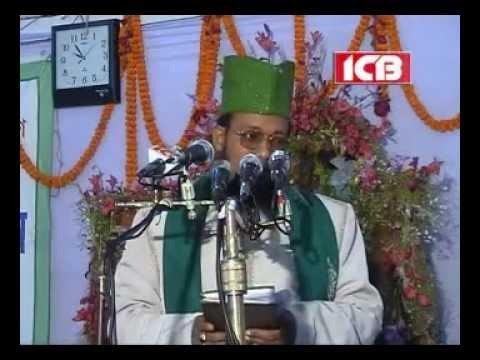 waz full bangla waz waz mahfil Islamic discussion true wold discussion right way of life