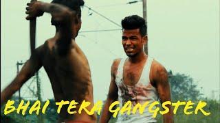 Yaar Tera Gangster || Dekhte Dekhte part2 || Ibrahim Entertainment