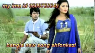 Bangla Video Song NEW 2014 Jaadu Re  Swopon kazi