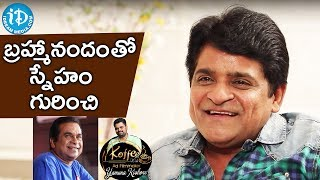 Ali About His Friendship With Brahmanandam || Koffee With Yamuna Kishore