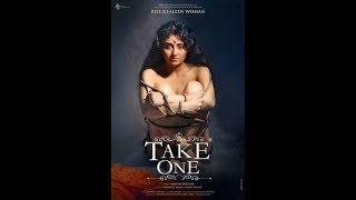 Hot Bangla movie trailer (take one)