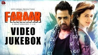 Faraar - Full Songs Video Jukebox | Gippy Grewal | Kainaat Arora | Latest Punjabi Songs