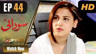 Pakistani Drama | Sodai - Episode 44 | Express Entertainment Dramas | Hina Altaf, Asad Siddiqui