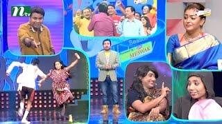 Comedy Reality show Ha Show (হা শো), season 4 , Episode 41 | Nipun & Saju Khadem | Producer   Hasan