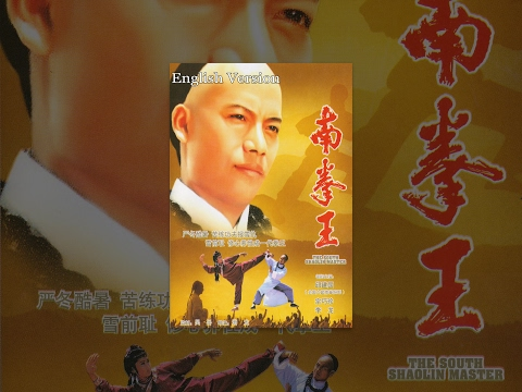 Xxx Mp4 The South Shaolin Master A Kungfu Film English Version 3gp Sex