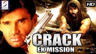 Crack Ek Mission l (2017) Bollywood Mysterious Hindi Full Movie HD l Sunil Shetty, Naseruddin Shah