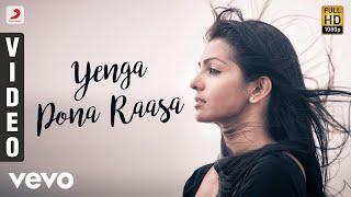 Maryan - Yenga Pona Raasa Video | Dhanush, Parvathy