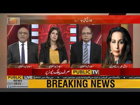 Xxx Mp4 Sherry Rehman Stance On Indian Army Chief Statement About Pakistan Public News 3gp Sex