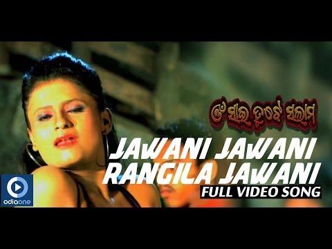 Xxx Mp4 Hot Item Song Jawani Jawani Odia Movie Omm Sai Tujhe Salaam Latest Odia Songs 3gp Sex