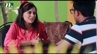 Bangla Natok House 44 l Episode 64 I Sobnom Faria, Aparna, Misu, Salman Muqtadir l Drama & Telefilm