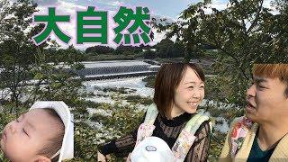 埼玉の思い出の公園でお散歩して来たよ♡