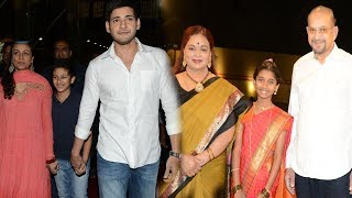 Mahesh Babu Family at a Marriage Function Exclusive Video
