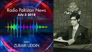 Radio Pakistan News July 5 2018
