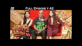 Comedy Nights Bachao - 25th June 2016 - Vinod Kambli & Shonali - कॉमेडी नाइट्स बचाओ - Full Episode