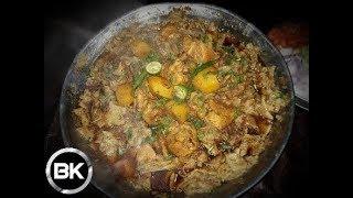 Bannu Ka Sobat Recipe By BK Production