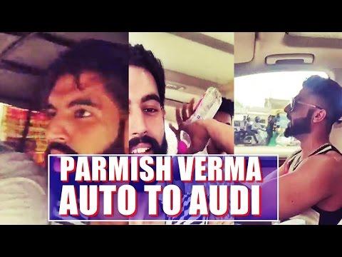 Xxx Mp4 Parmish Verma Real Story Zimmewari Full Video Latest Punjabi Songs 2016 3gp Sex