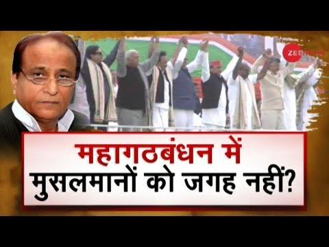 Breaking News Azam Khan hits out at Mamata Banerjee s Kolkata rally