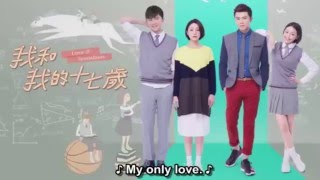 Love at Seventeen ep 6 engsub [trailer]