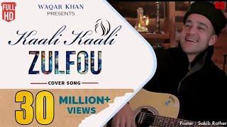 Kaali Kaali Zulfou ke   Nusrat Fateh Ali Khan   Waqar Khan - Video Song 2018