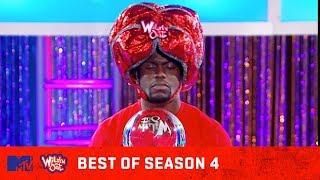 Best of Season 4 ft. Kevin Hart, Snoop Dogg, Ne-Yo, & MORE 🙌 | Wild