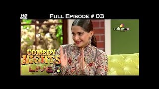 Comedy Nights Live - Sonam Kapoor - 14th February 2016 - Full Episode (HD)