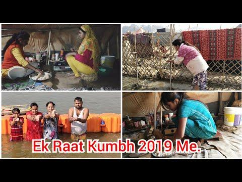 Xxx Mp4 Ek Raat Ganga Maiyya Ke Kinare Or Shahi Snaan Prayagraj Kumbh 2019 3gp Sex