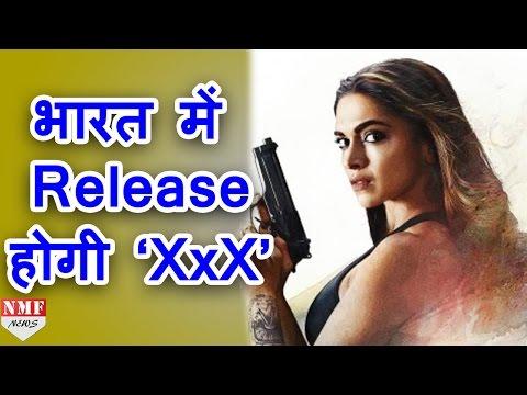 Xxx Mp4 Deepika Padukone की Hollywood Film XxX सबसे पहले India में होगी Release 3gp Sex