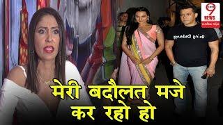 Pooja Mishra ने Salman Khan के पूरे परिवार सहित Sonakshi Sinha को जमकर सुनाया   SPN9News