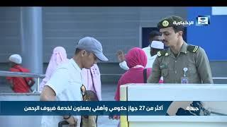 مطار الملك عبدالعزيز يستقبل ويودع أكثر من 2.5 مليون معتمر