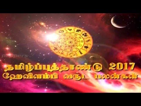 Xxx Mp4 Raasi Palan Tamil New Year Special Show 14 Apr 2017 3gp Sex