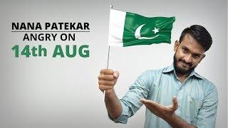 Nana Patekar Angry on 14th AUG Independence day - Sajid Ali
