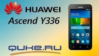 Обзор Huawei Ascend Y336 (Y3C) ◄ Quke.ru ►
