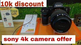 Sony 4k camera offer in bd trade fair 2018