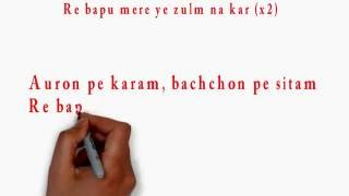 Haanikaarak Bapu Lyrics Sarwar Khan  Sartaz Khan Barna  Pritamamitabh Bhattacharya