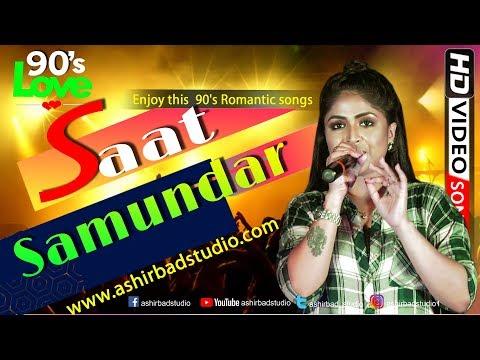 Xxx Mp4 Saat Samundar Paar Vishwatma Divya Bharti Cover By Debolina Nandy 3gp Sex