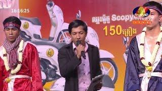 ឈឿន ឆៃដែន Vs ហ្វានីមីត,  Chhoeun Chhaiden, Cambodia Vs Fhanimit, Thai, Khmer Boxing 3 November 2018