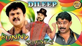 Dileep funny comedy scene | dileep non stop comedy | malayalam comedy scenes | upload 2016