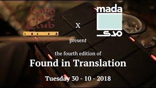 CJC x Mada: Found in Translation IV