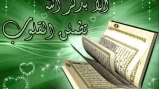 مبكي ومؤثر  أعذب صوت قرآن  تسمعه في حياتك