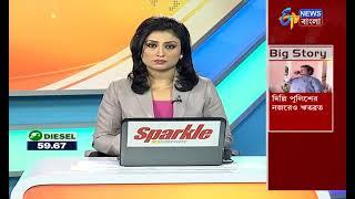 ফের অশান্ত পাহাড়   ETV News Bangla