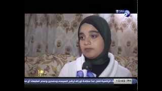 طالبة تروى تحرش دكتور جامعة بها جنسيا وبيقولها أنا عاوز ابسطك وتبسطينى
