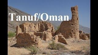 Oman/Nizwa/Tanuf Village تنوف  Part 29